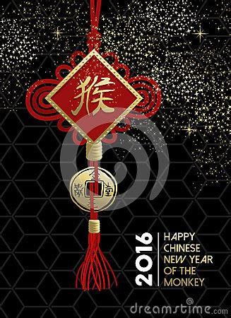 new year element sign happy new year monkey traditional sign stock