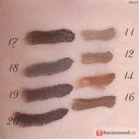 Makeup Forever Eyebrow Gel 36 best images about brows on html brows and