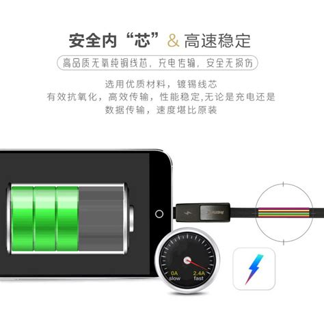 Remax Strive Cable 2 In 1 Micro Lighting Charger remax 2 in 1 strive cable for apple lightning and android micro sglelong