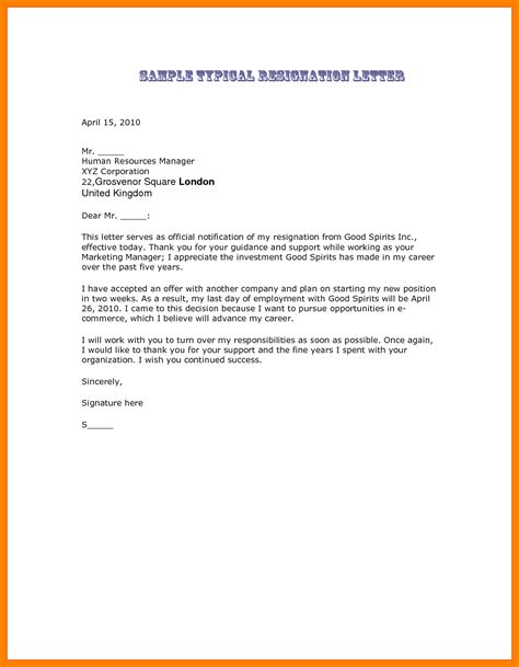 What To Put In A Resignation Letter by 6 How To Write A Resignation Letter To Hr Emt Resume