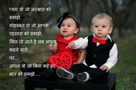wallpaper couple marathi images hi images shayari hindi shayari image ह न द