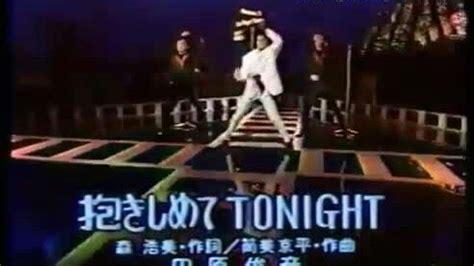 epl on sbs tonight 田原俊彦 抱きしめてtonight 声まねで歌ってみました song by幸ちん youtube