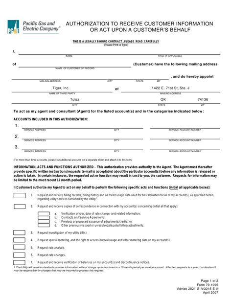 authorization letter to use electric bill pge electric authorization form