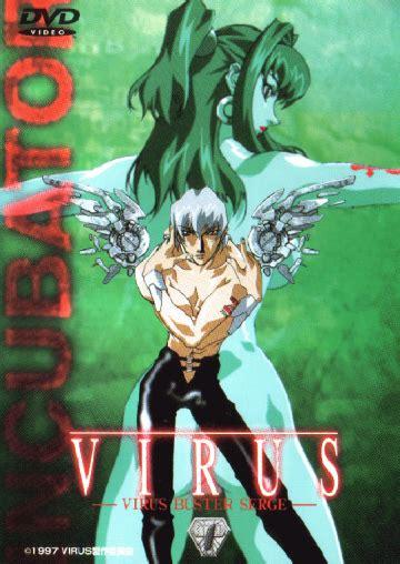 anime vires virus buster serge my anime shelf