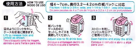 Folding Drink Box Holder daiso japan folding drink box holder 100 yen shopping