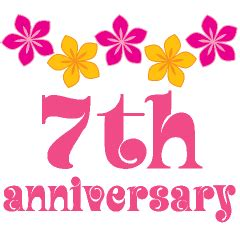 7th Wedding Anniversary Quotes For by Happy 7th Anniversary Quotes Quotesgram
