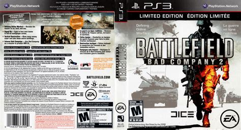 blus30517 battlefield bad company 2 limited edition