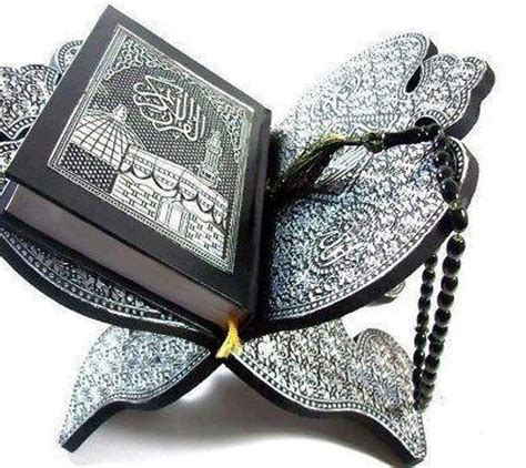 al quran wallpaper al basair islamic media