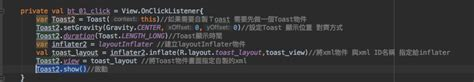 layoutinflater in kotlin kotlin android 30天開發不間斷 day 10 android 訊息元件 補充篇 it 邦幫忙