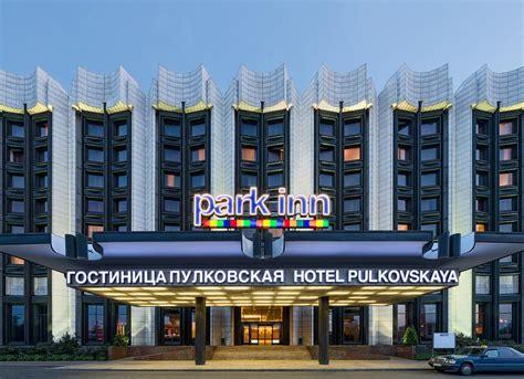 park inns park inn by radisson pulkovskaya petersburg russia