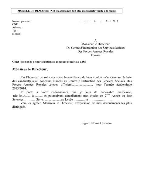 Modèle De La Lettre De Demande D Emploi Exemple Demande Demploi Manuscrite