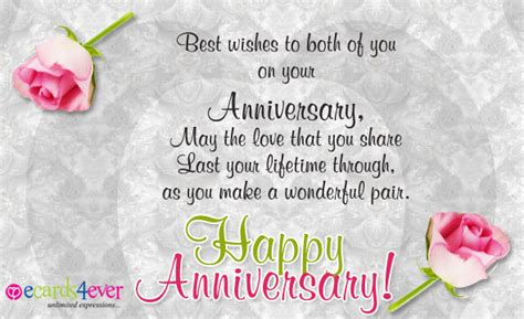 wedding anniversary ecards for friend compose card send free wedding anniversary