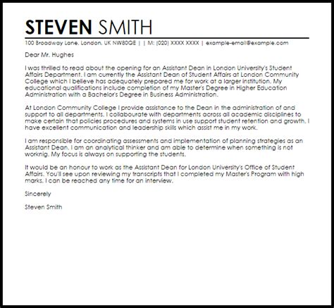 dean of students cover letter assistant dean cover letter sle livecareer