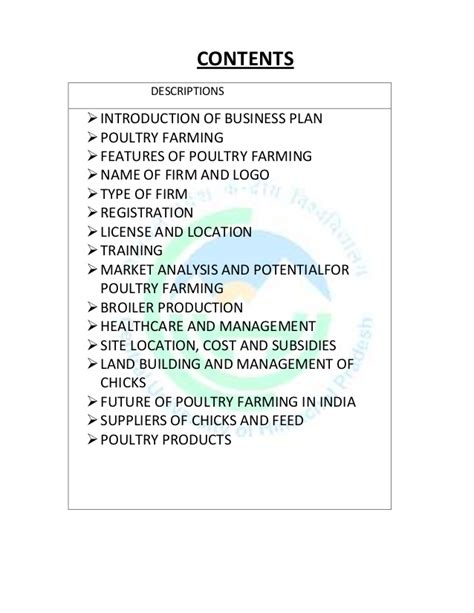 poultry business plan template b plan poultry farming