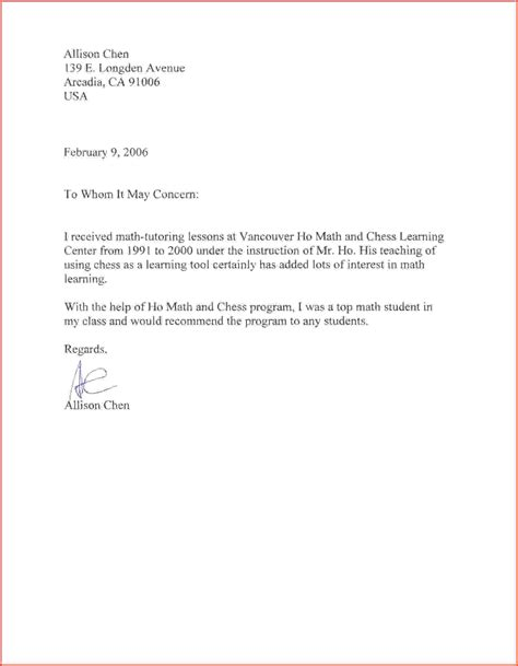recommendation letter recommendation letter template for job