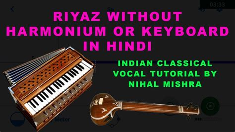 keyboard tutorial in hindi how to do riyaz without harmonium or keyboard indian