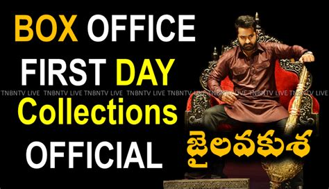 day box office jai lava kusa official day box office