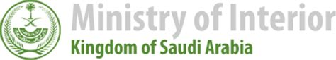 Ministry Of Interior Saudi by Hi Tech Fence Steel Industry