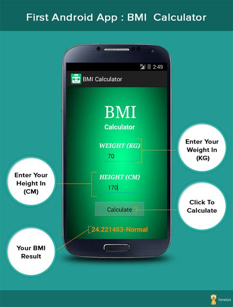 android layout weight calculation first android app bmi calculator formget