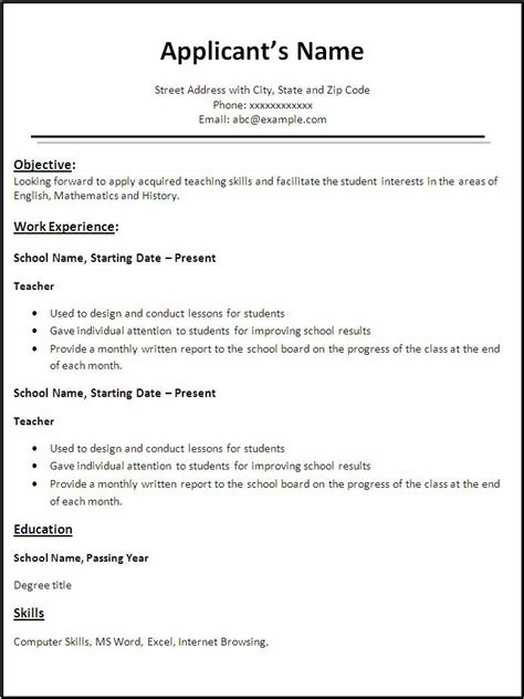 resume templates download free http www jobresume website