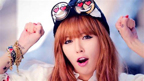 hyuna tattoo ice cream hyuna ice cream hyuna wallpaper 33911364 fanpop