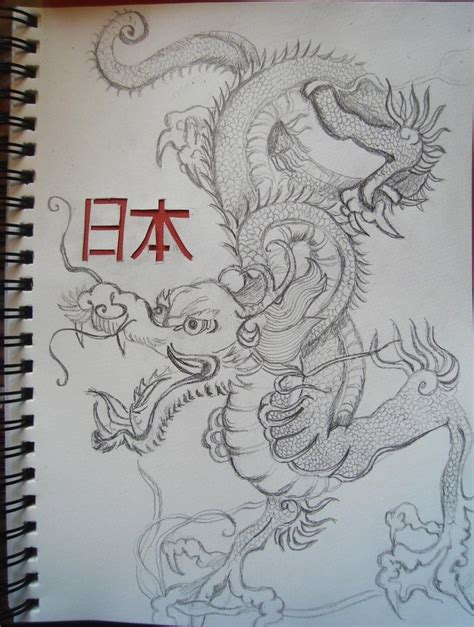 japanese dragon by gemionasmallswijk on deviantart