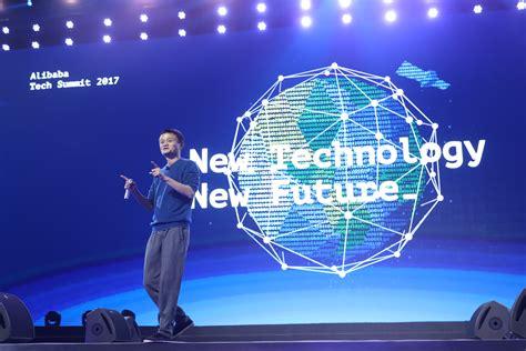 alibaba technology alibaba doubles down on technology r d alizila com