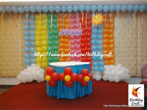 Ideas For Birthday Decorations At Home Ideas Birthday Decorations Tierra Este 43023