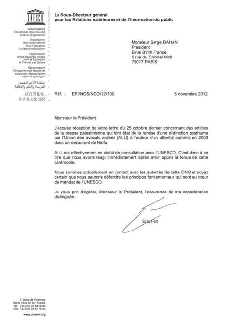 Stage Unesco Lettre De Motivation r 233 ponse au bbf de l unesco lettre sign 233 e de m eric falt sous directeur g 233 n 233 ral pour les