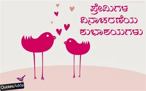 sad valentines day pictures sad valentines day quotes quotesgram
