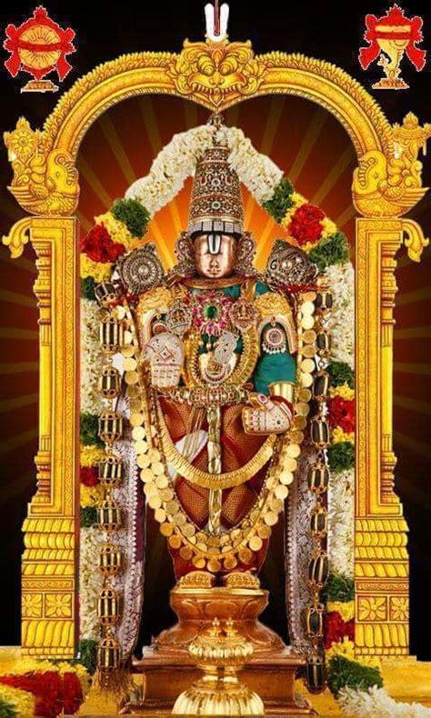 god balaji themes tirumala tirupathi venkateswara swamy tirupati