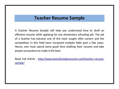 Teacher Job Resume Format Pdf by Teacher Resume Sample Pdf