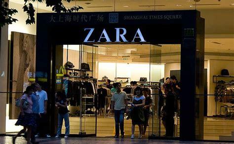 Alibaba Zara | alibaba erwirbt exklusives verkaufsrecht f 252 r zara timberland