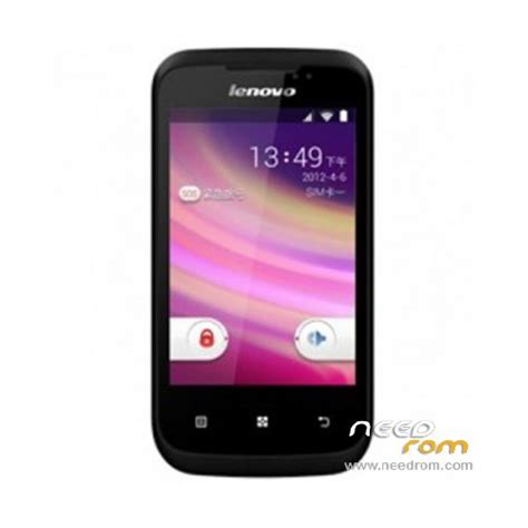 qmobile a60 themes free download rom lenovo a60 custom add the 01 06 2013 on needrom