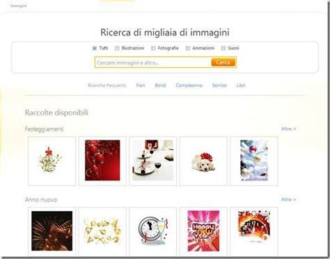 cornici natalizie per word cornici natalizie per word 28 images cornici di natale clipart