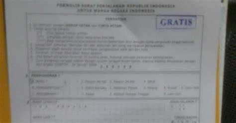 cara membuat npwp di yogyakarta cara membuat paspor di kantor imigrasi yogyakarta the