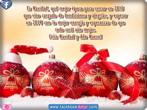 descargar imagenes con frases lindas de navidad postales con frases bonitas de navidad im 225 genes bonitas