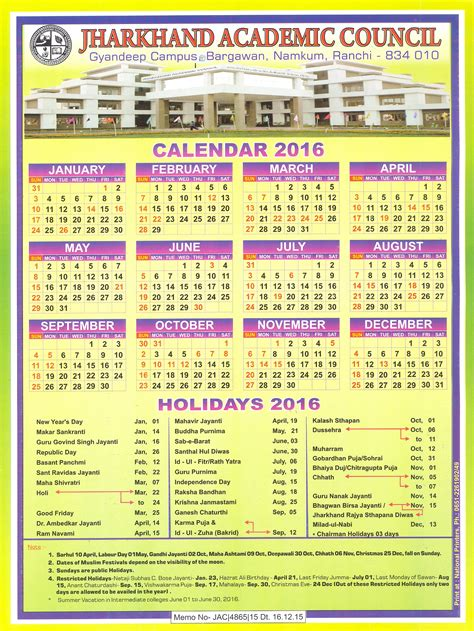 Calendar List List Jharkhand Academic Council Ranchi