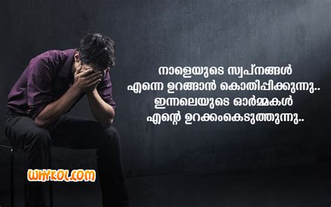 pin malayalam romantic love sms funny quotes on pinterest search results for malayalam sad scrap calendar 2015