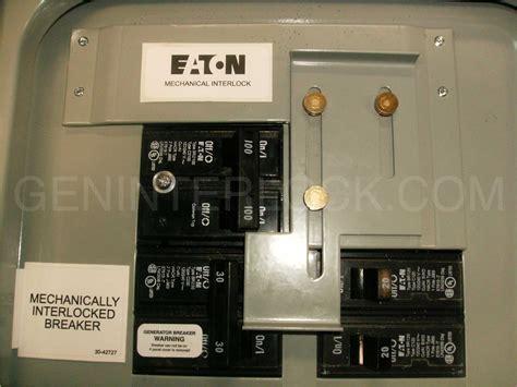 wiring diagram with generator interlock kit fan interlock