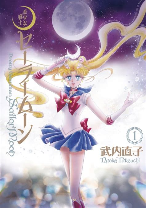 Sailor Moon 07new Releasefree Sul new sailor moon anime to premiere in july 2014 and it will not be a remake sgcafe