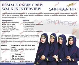 cabin crew in shaheen air 2017 pakistan