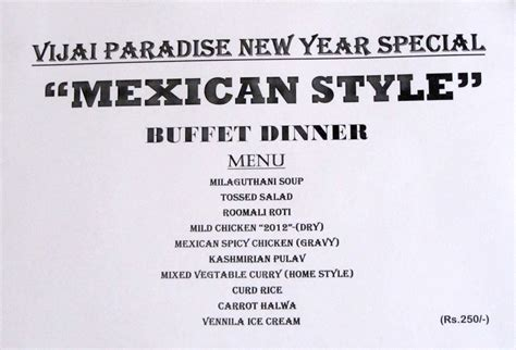 paradise inn new year menu on new year s hotel vijai paradise mexican dinner