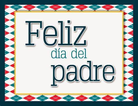 imagenes de feliz dia del padre para un amigo im 193 genes y gifs animados im 193 genes y gifs de feliz d 205 a
