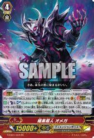 vanguard card maker template g eb01 roar of the univaaaaaaaase other tcg discussion