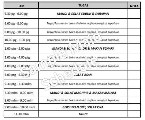 format apa jadual pembantu rumah indonesia contoh jadual pembantu rumah