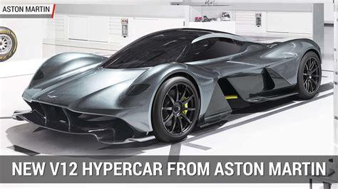 aston martin s upcoming hypercar officially named valkyrie