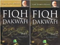Fiqh Munakahat 1 Set Jilid 1 2 pustaka iman fiqh dakwah oleh syaikh mushthafa masyhur