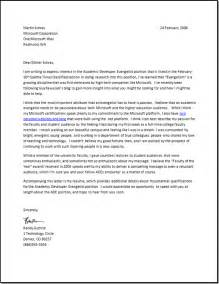 cover letter sle for phd application application phd cover letter