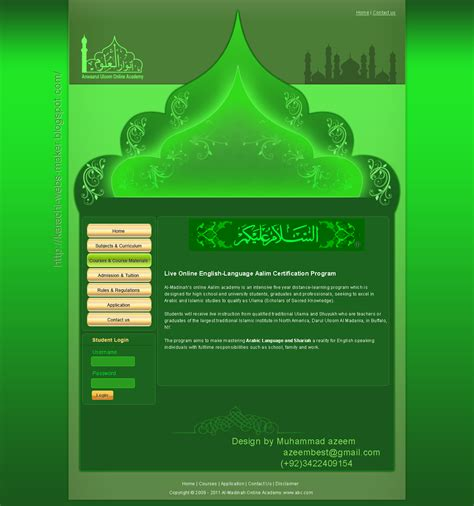 template koran photoshop call text whatsapp to web design 03422409154 islamic web